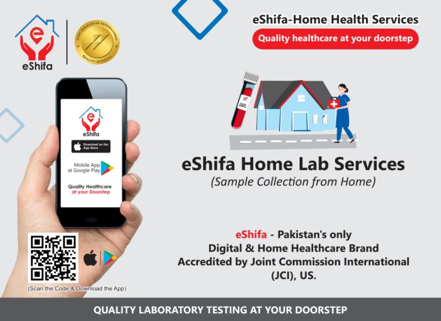 eshifa home lab